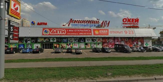 Доброго дня) хочу вам рассказать о популярном в москве дисконт-центре на орджоникидзе 11